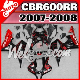 Wholesale Cbr Fairings For Sale - Hot Sale Motorcycle Fairing Welmotocom Aftermarket Injection Mold Fairing For Honda CBR600RR CBR 600 RR 2007 2008 07 08+5 Free Gifts