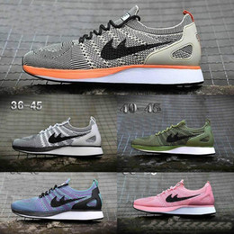 Wholesale Racer Back Tops - 2018 Air Zoom Mariah Racers 2 Men Women Top Quality Casual Racers II 2017 Back White Green Red Lightweight Breathable Walking Shoes 36-45