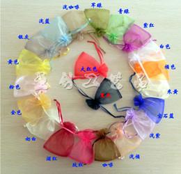 Sacs à bijoux MIXED Organza Bijoux Fête De Mariage Sacs De Noël Pourpre Bleu Rose Jaune Noir Avec Cordon 5 * 7cm ? partir de fabricateur