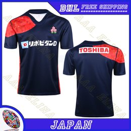 Wholesale Japan 18 - wholesale Japan Rugby Jerseys 2017 Japan Jersey home 17-18 Season Japan Men Rugby shirt S-3XL Rugby uniforms Free shipping