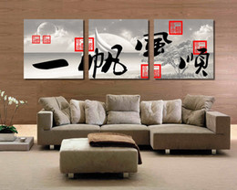Wholesale Decorative Wall Wording - Feng Shui Wall Art Canvas Hd Print Decorative Zen Picture Modern Chinese Words Set30031