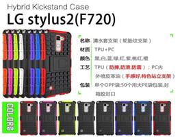 Чехлы для стилуса lg g онлайн-Гибридный Kickstand Impact Чехол Для LG Stylus 2 LS775 G Stylo 2 Camo Пластиковый Жесткий Мягкий Силиконовый Прочный Броня Паука Баллистический Роскошный чехол 1 шт.
