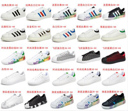Wholesale Cream Colour Boots - 20 Colour High quality new stan shoes fashion smith sneakers casual leather men women sport running shoes pinks colors