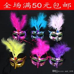 Cheap powder pink wedding dress - Cheap Christmas decoration flash glowing powder makeup dance mask feather party dress Concerts