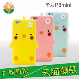 Wholesale 3d Cartoon P - for Huawei p8 lite case cover 3D silicone Cartoon case for Huawei p8 lite cover Cute Duck chicken p8 lite for Huawei p 8 lite case cover