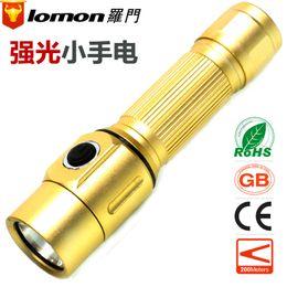 Wholesale Led Flashlights Imported - [Solomon] Kim lighting nouveau riche home charging small flashlight America imported 18650 metal flashlight