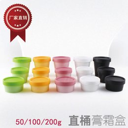 Wholesale Empty Bottle Cosmetic Container - 50g 100g 200g Plastic Facial Cream Jars gel cosmetic bottles Empty Plastic Jar Pot Containers Mask exfoliant Cosmetic cream
