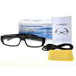 Wholesale spy audio video glasses - 720*480 HD Mini DV Spy Glasses Camera Hidden Pinhole Camera Ultra-thin Flat Glasses DVR Eywear Camcorder Audio Video Recorder in Retail Box