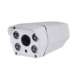 Wholesale Outdoor 264 Camera - IP Camera Privacy Mask Dual IR-CUT H.264 JPEG Compress Thunder-Proof IPC with 1.0MP & 1.3MP for IPC-RH4-T