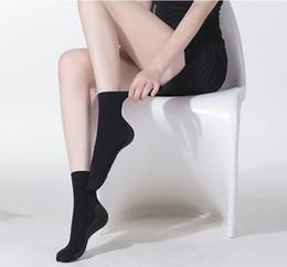 Wholesale Black Sock Yarn - Thermal Socks Women's Easy Warm Yarn Fibre Antibacterial Keep Warm Anti Slipping Comfort Stocking