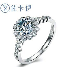 Wholesale Si Diamond Ring - Mr Kai jewelry 18 k white gold diamond ring female ring diamond ring Can be customized, a total of 80 points - G F SI reservation