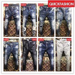 Wholesale Brand Men Jeans Pants - High quality fashion New Style Brand DSQ Men's Denim Jean Embroidery Tiger DSQ2 Pants Holes D2 Jeans Zipper Men Pants Trousers