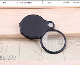 Wholesale Glasses Folding Mini - 5X Mini Glass Lens Pocket Magnifier with Leather Pouch Folding Magnifying Glasses Tool Lupas De Aumento Microscope Ferramentas