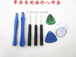 Wholesale Screwdriver Set Cell Phone - Cell Phone Reparing tools 8 in 1 Repair Pry Kit Opening Tools Special Repair Kit Set screwdriver For Apple iPhone 4 4S 5 5s 6 moblie phone
