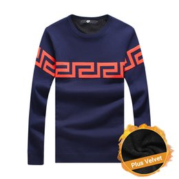 Wholesale Men S Winter Fashion Trends - Wholesale-Velvet Sweater Men 2016 New Fashion Winter Pullover Men O-Neck Knitted Sweater Trend High-quality Mens Sweaters And Pullover 5XL