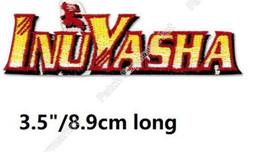 """Wholesale Inuyasha Anime - 3.5"""" InuYasha Name Logo Patches Japanese Anime TV Movie Embroidered Iron On Badge halloween cosplay costume uniform diy"""