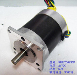 Wholesale 24v Brushless Dc Motors - 24V 57 Brushless DC Motor 69 w   103 w   125 w 3000rpm nema 23 BLDC Motor