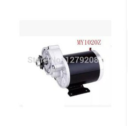 Wholesale 24v Geared Motor - MY1020Z 450W 24V brushed gear decelerating motor , Electric bicycle motor,electric bike motor