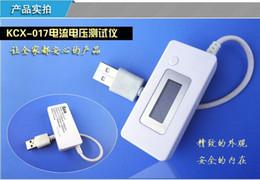 2019 вольтметр амперметр Профессиональный KCX-017 USB зарядное устройство емкость тестер напряжения тока метр вольтметр амперметр для сотового телефона Power Bank ЖК-Ампер монитор