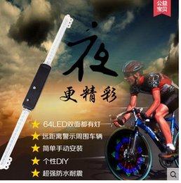 Fai-da-te ricarica ruote calde dead fly luci mountain bike equipaggiata con una notte guida una bicicletta raggi lampada 30 figura di 64 led luci bici da