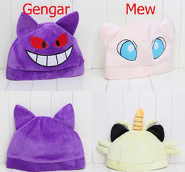 Wholesale Mew Poke - Anime Cartoon Poke Pikachu Meowth Dragonite Gengar Mew Plush Hat Cosplay Hat Cap Warm Winter Hat