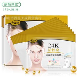 Wholesale Active Aging - 24K Gold BIO-collagen Facial Mask Active Gold Powder Crystal Whitening Moisturizing Anti-Aging Skin Care Face Mask Skin Care Product