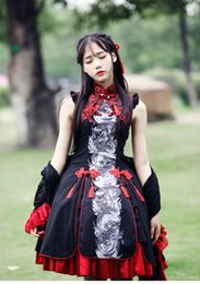 Wholesale Movies Culture - Wholesale-Anime Fantasy Cosplay Harajuku Lolita Dress Chinese Culture Classical Style Dragon Tiger Printing Costume Layered Women Dresses