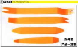 Wholesale Wholesale Audio Horns - free shipping 4pcs refit install car audio  Door lamps   footlighs   door handle   horn   navigator tools kit