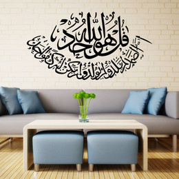 Wholesale Decor Walls Islamic - Free Shipping Muslim Islamic Wall stickers Bismillah Art Wall Decals Quotes Vinyl stickers for Home Decor