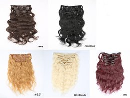 Wholesale Clip Hair Light Brown - Clips in hair extensions brazilian hair wavy hair one set of 7pieces with 16clips,remy hair