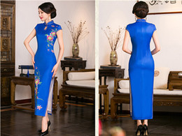 Wholesale Chinese Cheongsam For Sale - Traditional Chinese Cheongsam wedding Evening Dresses For Women Sale Cheap Qipao Sexy Long Mermaid Toast Clothing Bridal Party Gown