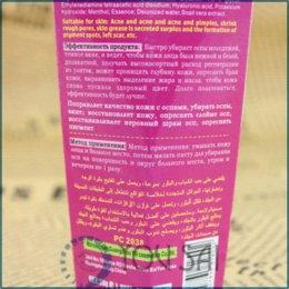 Wholesale Cheap Skin Creams - Korea snail extract acne remover quickly in 3 days cream moisturizing skin 40g Night Creams Cheap Night Creams
