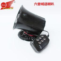 Wholesale Manufacturers Underwear - Super horn manufacturers wholesale car modification parts motorcycle motorcycle horn sound propaganda 12V