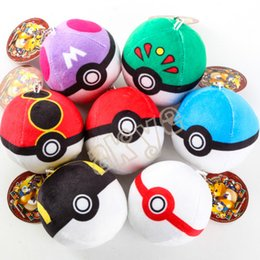 Wholesale Hot Cute Cartoon - Hot Sale Cute 7 Style 7cm PokeBall Plush Doll Stuffed Toy Cartoon Gift for Kid A001