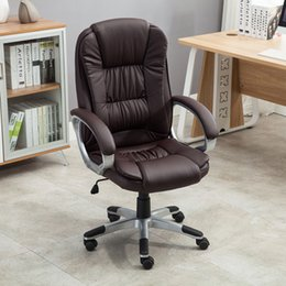 Wholesale Furniture Bedrooms - Executive High Back PU Leather Computer Desk Ergonomic Task Office Chair Brown