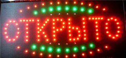 2019 lampade a casa di senso 2016 vendita diretta 10X19 pollici semi-outdoor Ultra Bright lampeggiante OTKPBITO led benvenuto display al neon Segno russo all'ingrosso