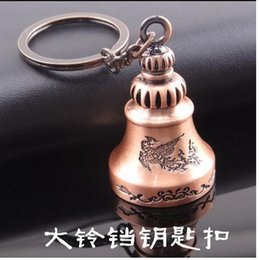 Wholesale Chinese Wind Bells - Chinese wind restoring ancient ways small bell Christmas ornament key chain