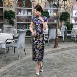Wholesale Gold Cheongsam Wedding Dress - Free shipping Chinese Style Dress long Qipao Dress evening dress long cheongsam Dress Chinese traditional wedding dress