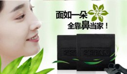 Wholesale Essences For Soaps - Bamboo charcoal handmade soap to clean whiten acne removing black matte Pure natural essence oil washing a face soap