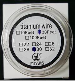 Wholesale Titanium Ecig Mod - Vape titanium wire 30feet best temperature control mod TA1 titanium 22ga 24ga, 26ga, 28ga, 30ga factory wholesale ecig vaping coil wire wick