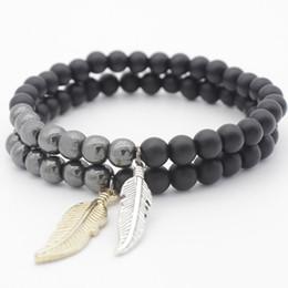 Wholesale Set Leaf Ring - European women and men's black sand beaded bracelets hot sale leaf charms strands bracelets jewelry accessories