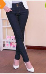 Wholesale Plaid Flannel Pants - Fashion Cheap Women's Dark Blue Jeans Real Photo Pencil Pant Style Suitable for autumn and winter