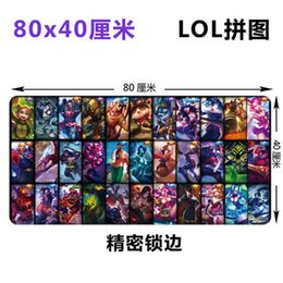 Wholesale Cartoon Rubber Mouse Pad - free shipping 80*40*0.2CM Mouse pad cartoon lol overcastting vlsivery large thickening computer keyboard table mat