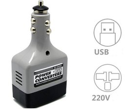 Wholesale Ac Dc12v - DC 12V to AC 220V Auto Car Power Converter Inverter Adapter Charger With USB Charge white