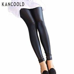 Wholesale Wholesalers For Ladies Garments - Wholesale- A Garment 2017 Sexy Ladies Fashion Women Faux Leather legging for girl Splicing Pants leggings