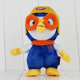 Wholesale Doll Pororo - 23.5cm Cartoon Little Penguin Pororo Plush Soft Stuffed Doll Toy for kids gift toy free shipping EMS