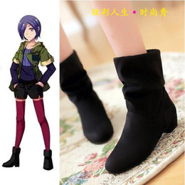 Wholesale Use Boots - Wholesale-HOT NEW Anime Tokyo Ghouls Cosplay Shoes Low Heel Boots Use High Quality Leather Three Color Optional