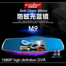 Wholesale High Definition Screen Recorder - 5.0inch screen 1080P Cameras high definition DVR 8G Car DVR Recorder WDR Cycle Recording dual cameras with G-Sensor
