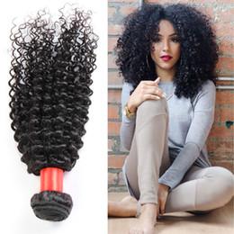 Монгольские афро кудрявые вьющиеся волосы человеческие волосы плетеные, розовые волосы Продукты Kinky Curly Virgin Hair Bundles 3 / 4PCS Very Soft 7A Quality от