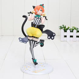 Wholesale Cute Love Dolls - Cute Anime love live figure Hoshizora Rin 1 8 PVC Action Figure Collectible Model doll toy approx 22cm packed in box